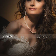 Wedding photographer Giyasettin Piskin (giyasettin). Photo of 27.07.2016