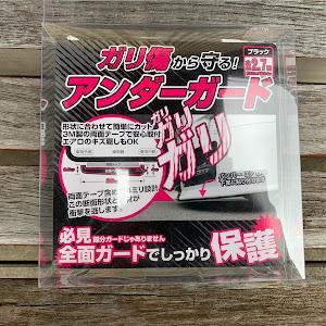エスクァイア ZRR80Gのカスタム事例画像 たかちゃん / E.C.O.Jさんの2021年01月17日12:07の投稿