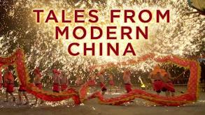 Tales From Modern China thumbnail