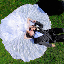 Bryllupsfotograf Maksim Malyy (mmaximall). Foto fra 19.09.2014