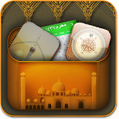 Islamic Tools full