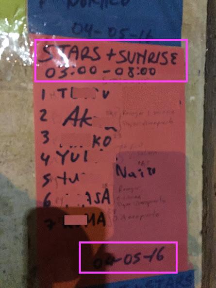 ウユニで日本人に有名な穂高ツアーでウユニ塩湖ツアー スターライト サンライズ
