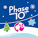 Phase 10: World Tour - Androidアプリ