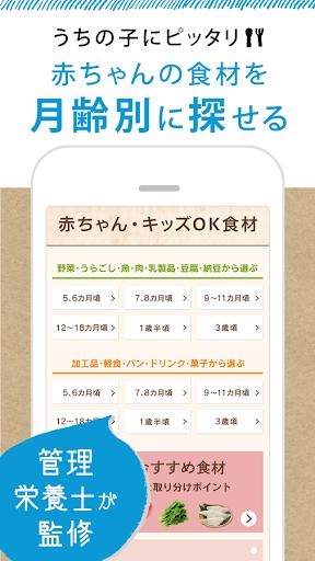 玩免費購物APP|下載タベソダ 生協パルシステムの注文アプリ app不用錢|硬是要APP