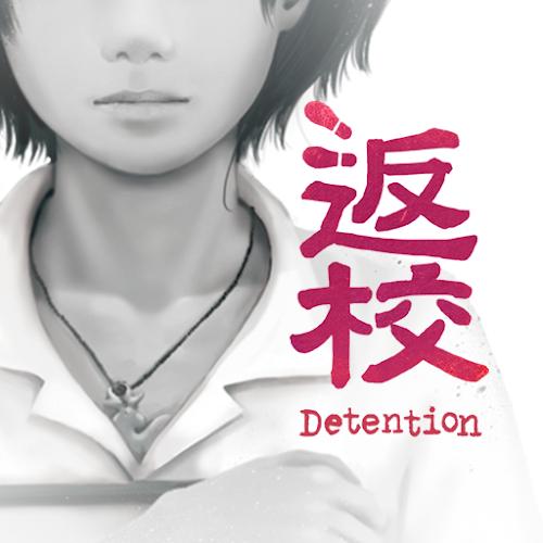Detention 1.3