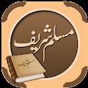 Sahih Muslim icon