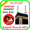 Ruqya Against Evil Eye, Black Magic & Sihir