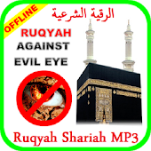 Ruqya Against Evil Eye, Black Magic & Sihir Android APK Download Free By Abyadapps