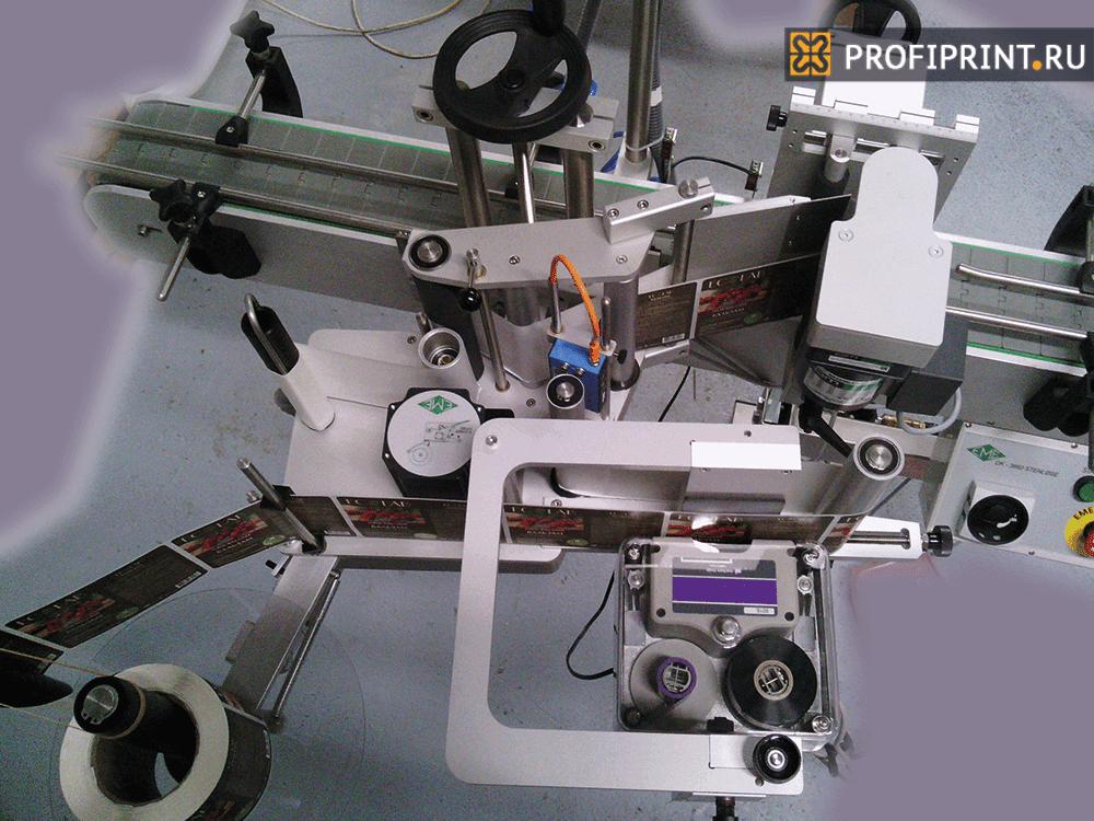 Аппликатор EME 4-200 – с регулировочным креплением для цилиндрических объектов