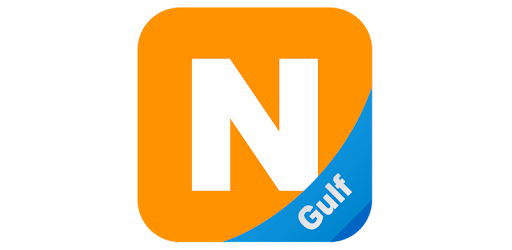 NimbuzzGulf itel app (apk) free download for Android/PC/Windows screenshot