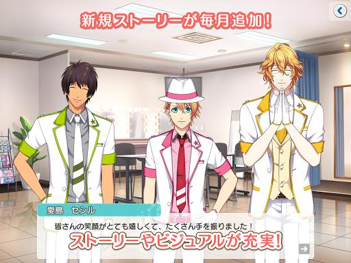うたの☆プリンスさまっ♪ Shining Live screenshots 2