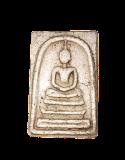 พระสมเด็จวัดระฆังพิมพ์ใหญ่ เกศทะลุซุ้ม ด้านหลังลายเครือเถาดอกโบตั๋น  สร้างปี พ.ศ. ๒๔๑๑ ร่วมเฉลิมฉลองการขึ้นครองราชย์ของรัชกาลที่ ๕