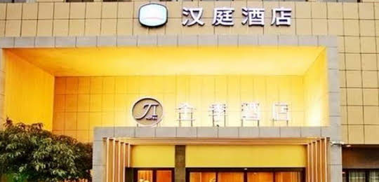 JI Haining Haichang South Road Leather City Branch