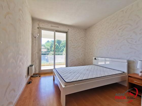 Location appartement 2 pièces 41,13 m2