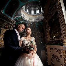 Wedding photographer Yanina Grishkova (grishkova). Photo of 14.10.2018