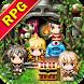 더다크 RPG : 최후의 순정용사 - Androidアプリ