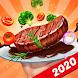 Cooking Hot  - クレイジーレストランキッチンゲーム