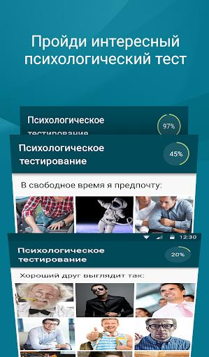 免費下載遊戲APP|Teamo - серьезные знакомства app開箱文|APP開箱王