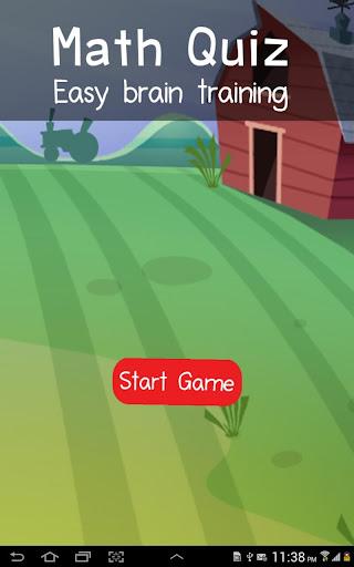 子供のための簡単な数学のゲーム