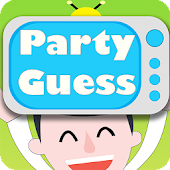 Party Guess Charade