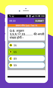 rrb group d previous papers in hindi apps on google play