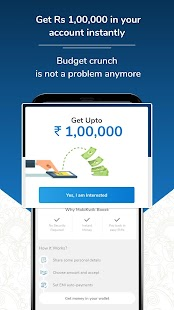 Recharge, Bill Payment,Instant Loan, UPI,Insurance Screenshot