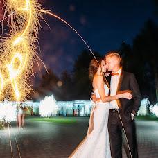Hochzeitsfotograf Tanya Vyazovaya (Vyazovaya). Foto vom 19.04.2017
