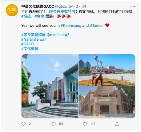 奈良美智台灣特展資訊、地點、票價、時間