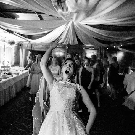 Hochzeitsfotograf Max Unterharnscheidt (MaxU). Foto vom 30.11.2017