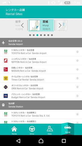 Drive@TOHOKU - Driving in Japan's Tohoku Region 1.5.0 Windows u7528 5