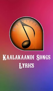 Kaalakaandi Songs Lyrics - 2018 - náhled