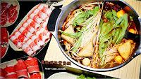 魔椒頂級鴛鴦鍋