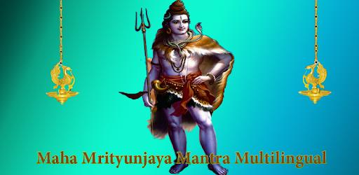 Maha Mrityunjaya Mantra Apps On Google Play
