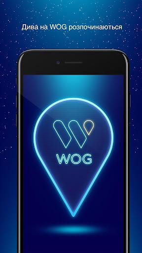 WOG MAGIC 1.0.3 screenshots 1