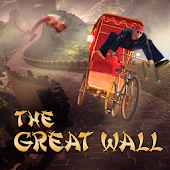 The Great Wall Daydream (Unreleased)