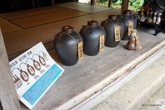 Photo: Awamori - Okinawan traditional liquor (40%)