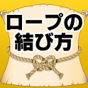 How to Tie Knots. Knotting rope. icon