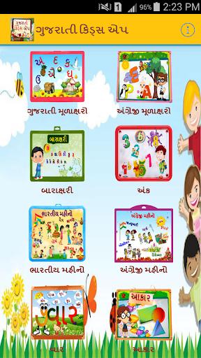 Gujarati kids Learning App