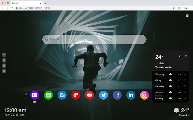Control New Tab Page Custom Wallpaper HD