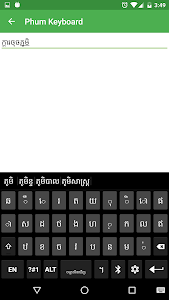 Phum Keyboard – Khmer Unicode keyboard for Android | Android