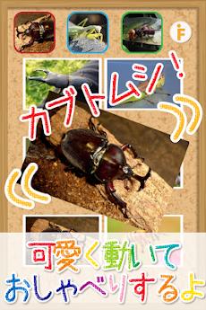 とびだす昆虫園-赤ちゃん・幼児・子供向け知育アプリのおすすめ画像4