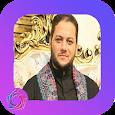 Tamer Ammar Al - Kinani