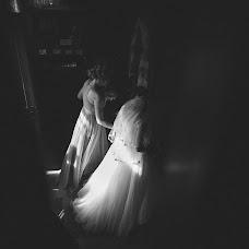 Wedding photographer Andrei Staicu (andreistaicu). Photo of 30.08.2018