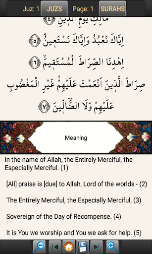Quran and meaning in English screenshot 3