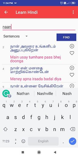 Learn Hindi through Tamil 1.7 screenshots 7