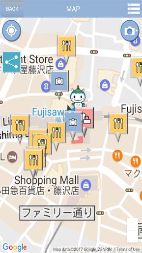 FUJISAWA Strolling Navi 1.0.11 Windows u7528 5
