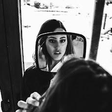 Svadobný fotograf Jorge Romero (jorgeromerofoto). Fotografia publikovaná 14.05.2019