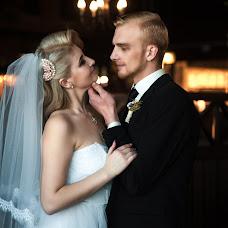 Wedding photographer Vasilisa Perekhodova (Perehodova). Photo of 02.02.2018