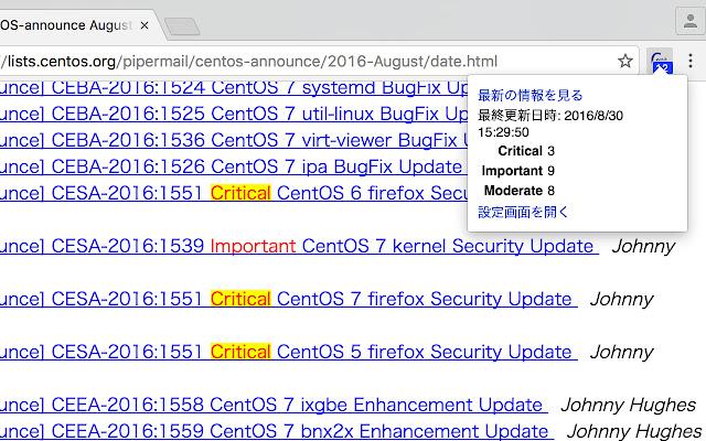 CentOS notification