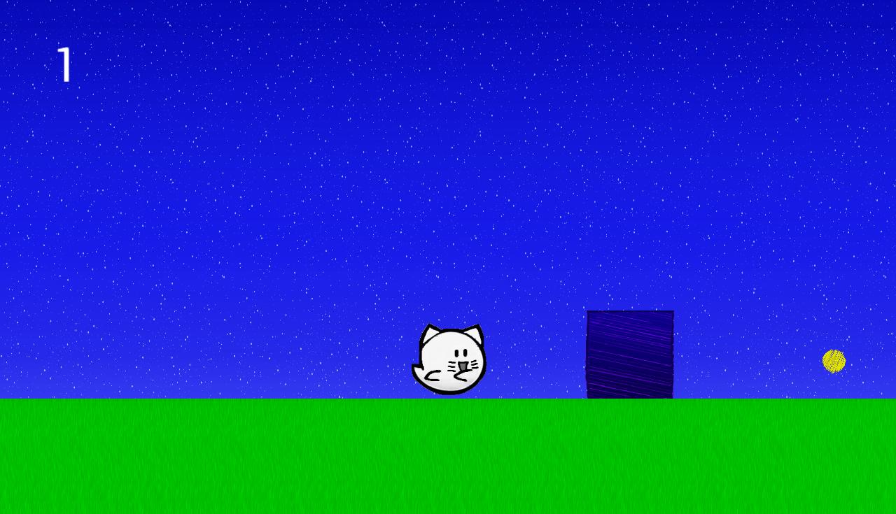 Boocat - στιγμιότυπο οθόνης